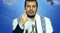 Ensarullah: ABD Yemen'i İşgal Hazırlığı Yapıyor