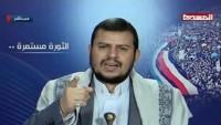 Ensarullah: Suudi ve BAE rejimleri, Amerika'nın bölge sultasının uzantılarıdır