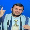 Seyyid Abdulmelik El Husi: Bugün Yemen Halkını Hedef Alan Projeler Çökertilmiştir