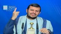 Abdulmelik el-Husi'den  Arabistan ve BAE'ye Tepki