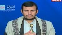 El Husi: Yemen'e Saldıran Arabistan Ve BAE, ABD Ve İsrailli Askerlerle İrtibat Halindeler