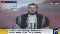 Ensarullah lideri Seyyid Abdulmelik Husi, Aşura günü dolayısıyla bir konuşma yaptı