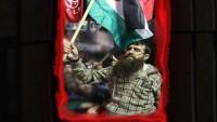 Tasarım: Siyonist İsrail Rejimi İslami Cihad Hareketiyle Karşılaşmayı Göze Alamadı