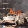 Suriye'nin Kamışlı İlçesine Düzenlenen İntihar Saldırısında 45 Kişi Hayatını Kaybetti