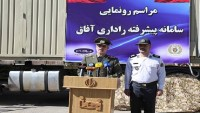 """İran'ın """"Afak"""" radar sistemi açığa çıkartıldı"""