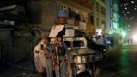 Afganistan'da matem merasimine bombalı saldırı: 50 ölü