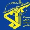 Ahvaz'daki terör saldırının esas planlayıcısı öldürüldü