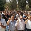 Aksa Murabıtlarının Mescidi Aksa'ya Girmelerinin Engellenmesi Protesto Edildi