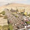 Yemen Halkı, Yemen Hizbullahı İle Ordu Güçlerini Desteklemek İçin Sokaklara Döküldü