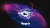 Seyyid Hasan Nasrallah'ın Belgeselini Yayınlayan El-Arabiye Yönetmeni Görevden Alındı