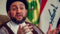 Bağdat'ta İslami Uyanış Konferansı sürüyor