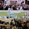 Arabistan'da Şeyh Nemr'e destek gösterileri sürüyor
