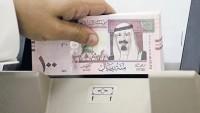 Arabistan'da Fakirlik korkunç boyutta