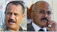 Ali Abdullah Salih'in en yakın askeri komutanı öldürüldü