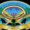 İran Genelkurmay Başkanlığı, IŞİD aleyhine askeri harekat başladığı iddiasını yalanladı