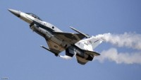 Birleşik Arap Emirliklerine Ait Askeri Bir Helikopter Aden Sahillerinde Düştü