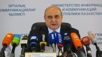 Astana'daki görüşmeler sona erdi