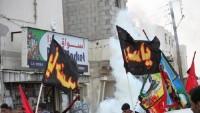 Bahreyn'de Aşura Merasimlerine Saldırılar Devam Ediyor