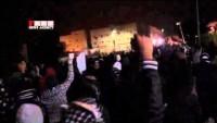 Video: Arabistan'ın Avamiye halkı Suud rejimi aleyhinde yürüyüş yaptı