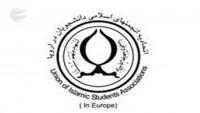 Avrupa'daki Müslüman öğrencilerden Kudüs'e destek