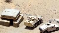 BAE modern hava savunma sistemi, Yemen'de teröristlerin elinde