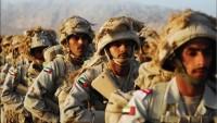 Yemen Ordusu, BAE mensubu iki askeri öldürdü