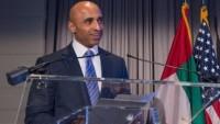 BAE, askerlerinin Yemen'de ölümünü itiraf etti