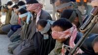 Bağdat'ta IŞİD'e bağlı bir terör timi yok edildi