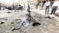 Bağdat'ta Bir Patlama Daha