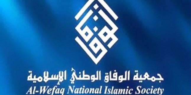 """Bahreyn'in El-Vifak Cemiyeti: """"Golan"""" Suriye'nin ayrılmaz bir parçasıdır"""
