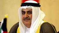Bahreyn Dışişleri Bakanı Al Halife: Katar'ın Körfez İşbirliği Üyeliği Dondurulsun