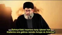 Video: Seyyid Haşim El Haydari'den Bahreyn…