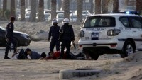 Bahreyn rejimine insan hakları ihlali tepkisi