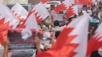 Bahreyn halkının kıyamı sürüyor