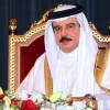 Bahreyn'de 70 bin kişi seçilme hakkından menedildi