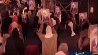 Bahreyn'de sıkı yönetime karşı büyük bir protesto gösterisi düzenlendi