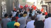 Bahreyn halkı şeyh Kasım'a destek yürüyüşü yaptı