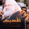 Bahreyn halkı Şeyh Kasım'ın yargılanmasını protesto ediyor