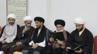 Bahreyn Alimlerinden Halka Çağrı