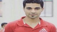 Siyonist Bahreyn Rejimi Devrimci Gencin İdam Cezasını Onadı