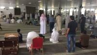 Siyonist Bahreyn Rejimi Cuma Namazı Kılınmasını Bu Haftada Yasakladı