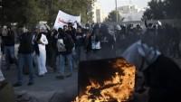 """Bahreyn halkının """"şehitlere vefakarlık cuma""""gösterisi"""