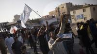 Siyonist Bahreyn Rejimi, Şeyh Nemr'in İdamını Protesto Eden Halka Saldırdı