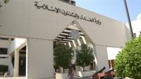 Bahreynli siviller, askeri mahkemelerde yargılanacak