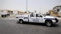 Bahreyn El Vefak Hareketi, Bahreyn rejiminin uygulamalarını kınadı
