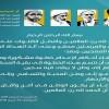 Bahreynli Alimler Al Halife Yönetimini Uyardı