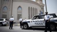 Bahreyn'de bütün kamu ve sivil binalara kamera yerleştiriliyor