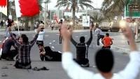 Bahreyn'de 4 İslam Alimi Daha Tutuklandı