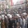 Bahreyn ve Taylan'da Şeyh İbrahim Zakzaki'ye destek gösterileri yapıldı