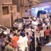 Bahreyn Halkı Şeyh İsa Kasım İçin Sokaklara Döküldü